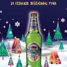 Ožujsko Božićno pivo